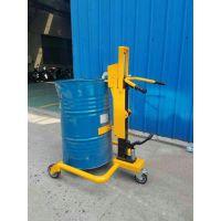 手动液压油桶搬运车DT350A 过磅式油桶车 脚踏式升降
