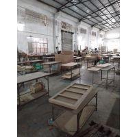中山茂林家具制造有限公司