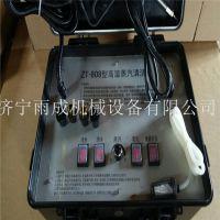多功能超高温蒸汽清洗机视频 商用油烟清理