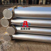 厂家直销工业大型光排管散热器温室大棚加温取暖用散热片