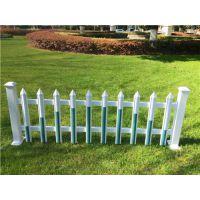 娄底PVC塑钢型材 娄底草坪护栏 娄底PVC绿化带护栏 娄底PVC围墙护栏 生厂厂家