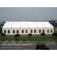 厂家直销20x70汽车展览篷房 5x5欧式尖顶篷 休闲娱乐帐篷 铝合金主体架子