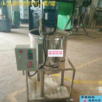 广州化工涂料搅拌机 不锈钢电加热搅拌桶 支持按需定制