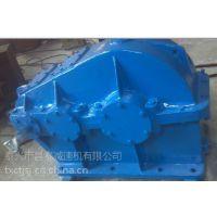 大庆ZL60泰兴圆柱齿轮减速机规格型号