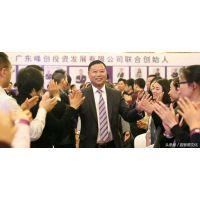 陈永峰:老板这样做,再也不怕员工离职了