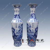 青花陶瓷花瓶 定做落地大花瓶厂家批发