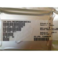 MC9RS08KB8CWJ Freesca/飞思卡尔 原装 特价出售