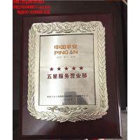 湖南授权书定制,湘潭木质奖牌,金箔片奖牌-环典