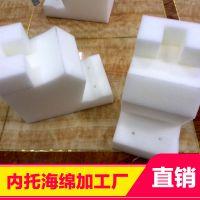 广东东泰发泡浸胶海绵钥匙扣可加印logo厂家销售