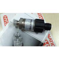 德国HYDACHDA4444-A-016-000压力传感器