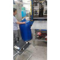 荣成200升双环塑料桶化工桶专用磺酸钠包装桶