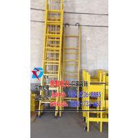 电力绝缘器材专家//帝智绝缘梯专业供应、质量可靠