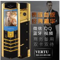 定制威图vertu K7C 电信手机C网奢华 蓝宝石原装屏 陶瓷外壳 鳄鱼皮 1比1 电信天翼手机
