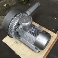 风贝克双叶轮防爆高压鼓风机 2HB920-7HH47漩涡气泵大功率25KW 曝气鼓风机 气环式真空泵