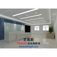 广州写字楼、办公室壮戏设计,玻璃隔断生产、安装