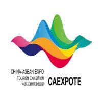2017中国—东盟博览会旅游展