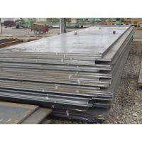 湖州市45号钢板价格厂家低价出售舞钢现货厚1-100毫米可用于机械制造