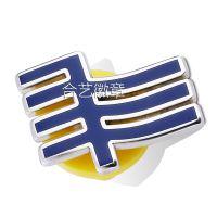 免费设计定制广州南方电网徽章 国家电网徽章