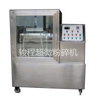 济南骏程厂家供应细胞破壁低温粉碎机 中药超细打粉机设备