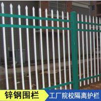 正品围栏厂家 锌合金护栏定制价格 双横杠栏杆