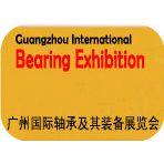 2019年广州国际轴承及其装备展览会
