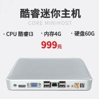 厂家微型电脑主机 酷睿I5迷你主机 迷你供无线htpc小主机