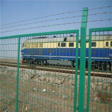 铁路防爬网 轨道防护栅栏 框架护栏网厂家