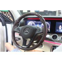 成都奔驰新e300l级改装原厂桃木方向盘AMG木质e3200l原装胡桃木