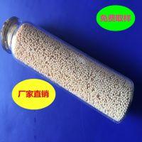 供应D001MB软化水树脂价格 青腾D001软化水树脂制造厂家