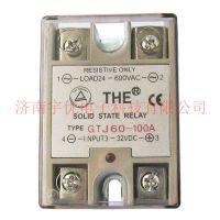 THE安装式单相交流固态继电器GTJ60-100A 无锡天豪100A原装正品
