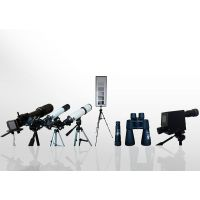 PRCXI SC8020 Smoke-Detecting Telescope