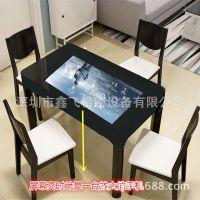 四人鑫飞智能餐桌 32寸触摸游戏互动无人自助点餐桌/收银桌现代科技体验
