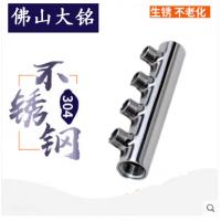 304不锈钢分水器支架316不锈钢分水器价格