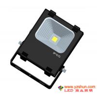 Yzshun亿智顺科技LED投光灯SMD超薄线性投光灯COB10w50w100w