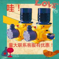 美国MILTON ROY米顿罗G系列机械隔膜计量泵GB1200PP4MNN