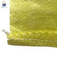 白色绿条纹编织袋 全新料聚丙烯 可定制 pp编织袋