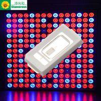 5730蓝光 0.2W灯珠 LED贴片批发 5730蓝光价格 5730蓝光460-462 添光彩直销