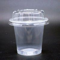 100ml一次性冰淇淋杯酸奶杯PP加厚透明杯塑料杯小奶杯可定制logo