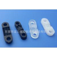 平面圆角压线板孔距14.5mm PP料环保 黑色 白色 透明厂家现货供应
