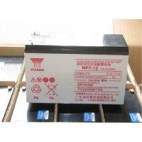 汤浅蓄电池NPL7-12(12V7AH)J价格