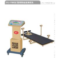 JYJ-YWQZ仰卧起坐测试仪