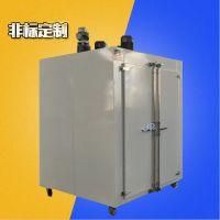 变压器电镀五金烘箱 东莞工业烤箱 喷涂陶瓷玻璃干燥机 佳兴成厂家非标定制