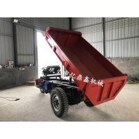 电动自卸车、矿用三轮车是矿山开采工程遂道施工,无污染,高效率,低耗能,适用性强
