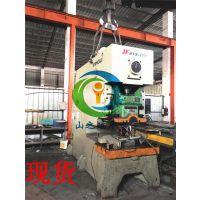 北京二手YC41-315T单柱液压机高速度四柱导向式液压冲床现货优惠