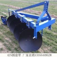 65-80马力拖拉机悬挂四圆盘耕地犁425圆盘犁厂家直销