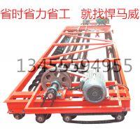 新产品168型小型混凝土路面摊铺机低价