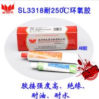 株洲世林工厂耐180度金属粘接强度环氧胶粘剂3318