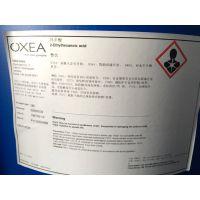 优势供应异辛酸,别名:2-乙基己酸,德国OXEA广东销售部