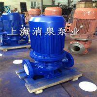 蒸汽管道加压泵 ISG100-200B循环泵 管道泵 离心泵直联泵上海消泉