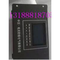 中国电光WZBK-6D综合保护装置